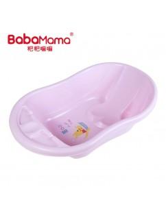 Portable Plastic Baby Bathtub